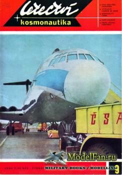 Letectvi + Kosmonautika №9 1967
