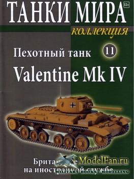 Танки Мира. Коллекция №11 - Пехотный танк Valentine Mk IV