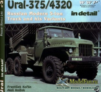 WWP Present Vehicle Line №5 - Ural-375/4320 in Detail: Russian Modern 5-ton ...