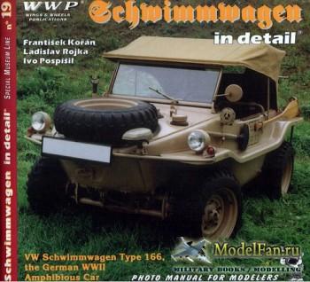 WWP Special Museum Line №19 - Schwimmwagen in Detail