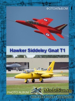 Авиация (Фотоальбом) - Hawker Siddeley Gnat T1