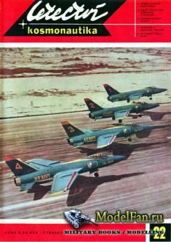 Letectvi + Kosmonautika №22 1967