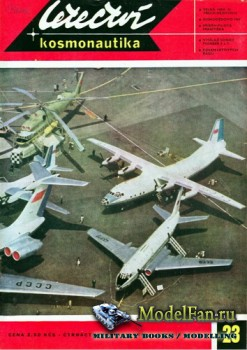 Letectvi + Kosmonautika №23 1967