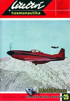 Letectvi + Kosmonautika №25 1967