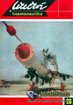 Letectvi + Kosmonautika №26 1967