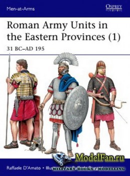 Osprey - Men at Arms 511 - Roman Army Units in the Eastern Provinces (1): 31 BC-AD 195
