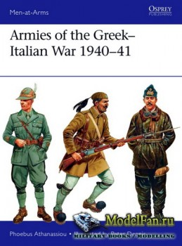 Osprey - Men at Arms 514 - Armies of the Greek-Italian War 1940-1941