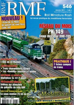 RMF Rail Miniature Flash 546 (January 2011)