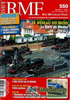 RMF Rail Miniature Flash 550 (May 2011)
