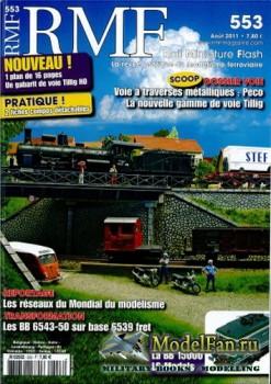 RMF Rail Miniature Flash 553 (August 2011)