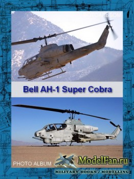 Авиация (Фотоальбом) - Bell AH-1 Super Cobra