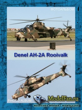 Авиация (Фотоальбом) - Denel AH-2A Rooivalk