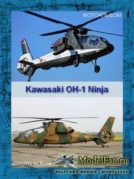 Авиация (Фотоальбом) - Kawasaki OH-1 Ninja