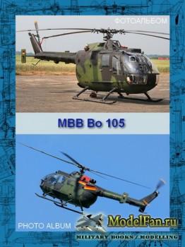Авиация (Фотоальбом) - MBB Bo 105