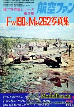 Koku-Fan Pictorial (5/1973) - Focke-Wulf Fw190 and Messerschmitt Me262