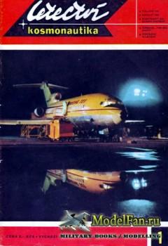 Letectvi + Kosmonautika №1 1968