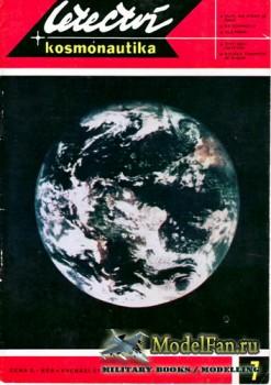 Letectvi + Kosmonautika №7 1968