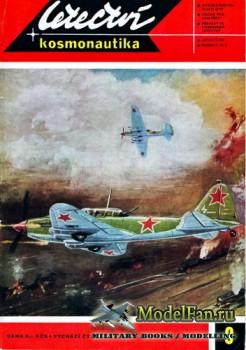 Letectvi + Kosmonautika №9 1968