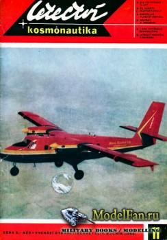 Letectvi + Kosmonautika №11 1968