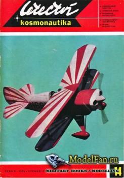 Letectvi + Kosmonautika №14 1968