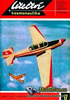Letectvi + Kosmonautika №17 1968