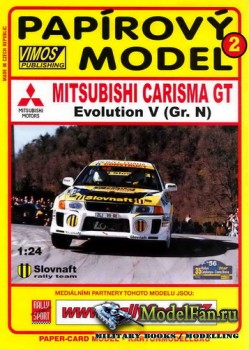 VIMOS Publishing №2 - Mitsubishi Carisma GT Evolution V (Gr. N)