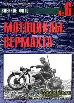 Военное фото №6 - Мoтоциклы Bермaхта
