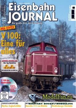 Eisenbahn Journal 2/2013