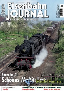 Eisenbahn Journal 12/2013
