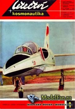 Letectvi + Kosmonautika №1 1969