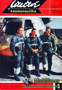 Letectvi + Kosmonautika №5 1969