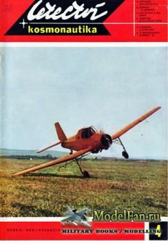 Letectvi + Kosmonautika №4 1969