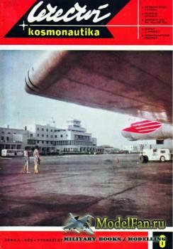 Letectvi + Kosmonautika №6 1969