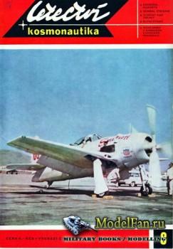 Letectvi + Kosmonautika №8 1969