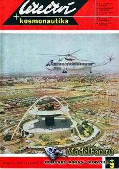 Letectvi + Kosmonautika №9 1969