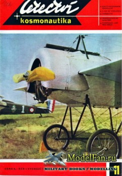 Letectvi + Kosmonautika №11 1969