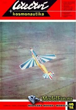 Letectvi + Kosmonautika №12 1969