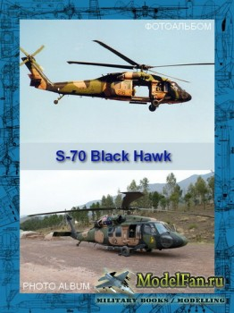 Авиация (Фотоальбом) - Sikorsky S-70 Black Hawk