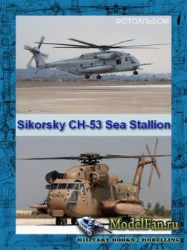 Авиация (Фотоальбом) - Sikorsky CH-53 Sea Stallion