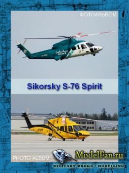 Авиация (Фотоальбом) - Sikorsky S-76 Spirit