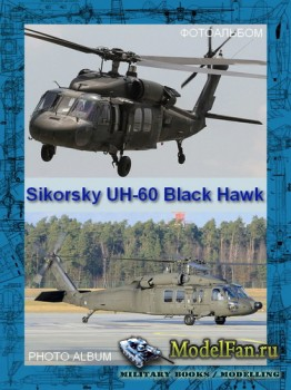 Авиация (Фотоальбом) - Sikorsky UH-60 Black Hawk