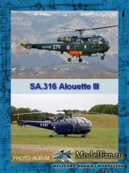Авиация (Фотоальбом) - Sud-Aviation SA.316 Alouette III