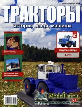 Тракторы: история, люди, машины. Выпуск №97 - К-701