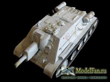Exclusive Models 07/02 - Su-122