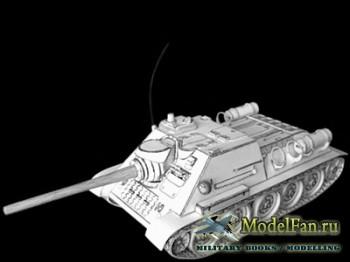 Exclusive Models 07/03 - SU-85