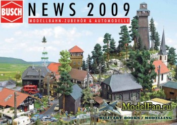 Busch News за 2009 год