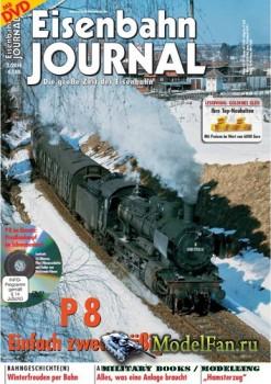 Eisenbahn Journal 2/2014