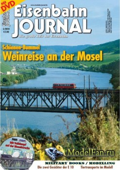Eisenbahn Journal 5/2014