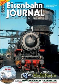 Eisenbahn Journal 11/2014