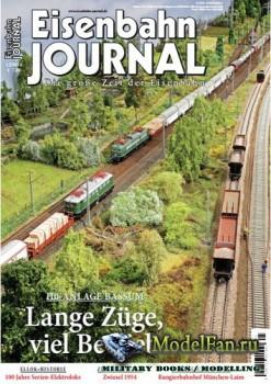 Eisenbahn Journal 12/2014